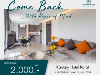 Special Deal :  Kantary Hotel Korat - Come Back with Peace of mind