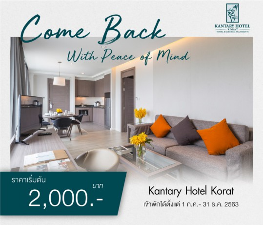 kantary-hotel-korat-come-back-with-peace-of-mind-big-0