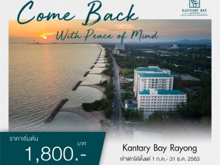 Special Deal :  Kantary Bay Hotel, Rayong - Come Back with Peace of mind