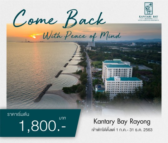 kantary-bay-hotel-rayong-come-back-with-peace-of-mind-big-0