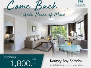 Kantary Bay Hotel, Sriracha - Come Back with Peace of mind