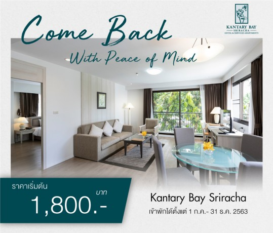 kantary-bay-hotel-sriracha-come-back-with-peace-of-mind-big-0