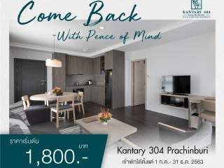 Special Deal :  Kantary 304 Hotel - Come Back with Peace of mind