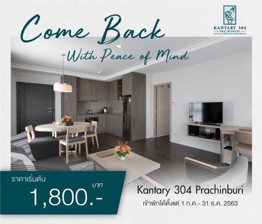 kantary-304-hotel-come-back-with-peace-of-mind-big-0