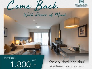 Special Deal :  Kantary Hotel, Kabinburi - Come Back with Peace of mind