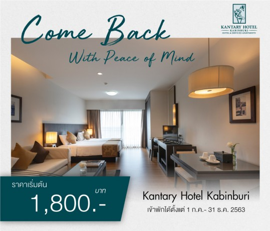 kantary-hotel-kabinburi-come-back-with-peace-of-mind-big-0