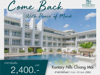 Kantary Hills Hotel, Chiang Mai - Come Back with Peace of mind