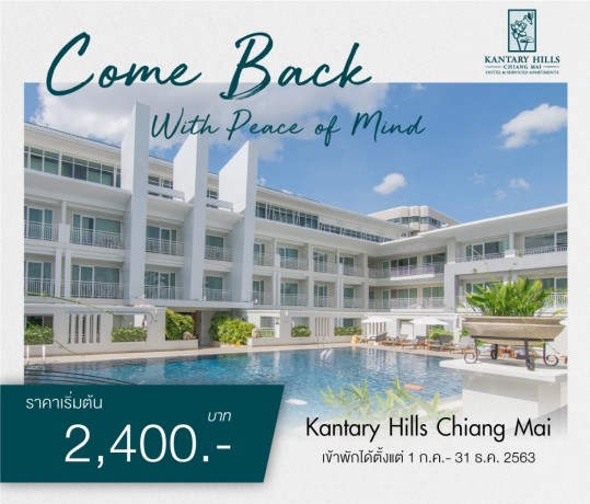 kantary-hills-hotel-chiang-mai-come-back-with-peace-of-mind-big-0