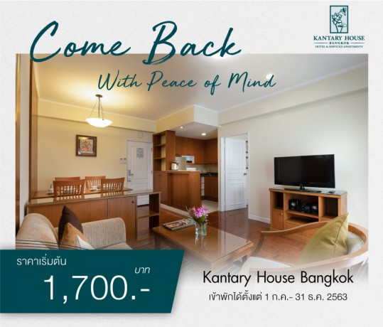 kantary-house-hotel-bangkok-come-back-with-peace-of-mind-big-0