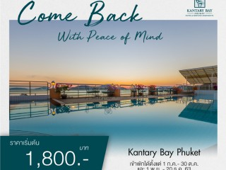 Kantary Bay Hotel, Phuket - Come Back with Peace of mind