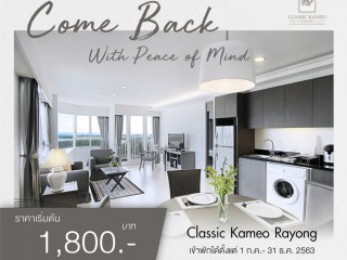 Special Deal :  Classic Kameo Hotel, Rayong - Come Back with Peace of mind