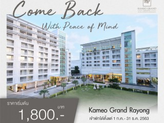 Kameo Grand Hotel, Rayong - Come Back with Peace of mind