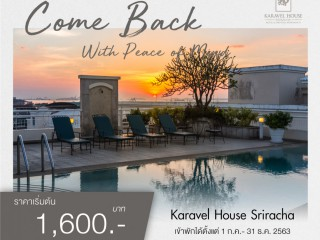 Special Deal :  Karavel House Hotel, Sriracha - Come Back with Peace of mind