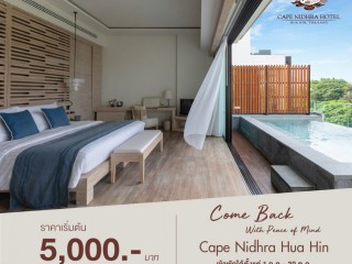 Cape Nidhra Hotel, Hua Hin - Come Back with Peace of mind