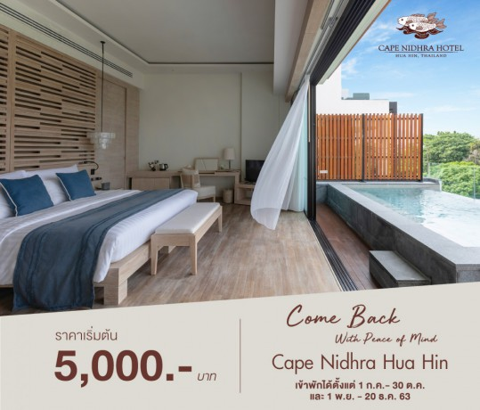 cape-nidhra-hotel-hua-hin-come-back-with-peace-of-mind-big-0