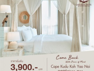 Special Deal : Cape Kudu Hotel, Koh Yao Noi - Come Back with Peace of mind