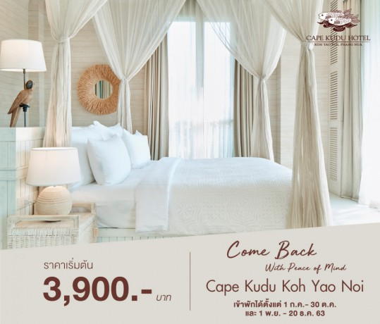 cape-kudu-hotel-koh-yao-noi-come-back-with-peace-of-mind-big-0