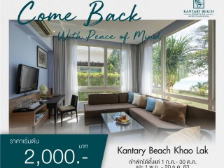 Special Deal : Kantary Beach Hotel Khao Lak - Come Back with Peace of mind