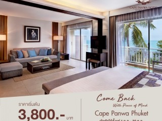 Cape Panwa Hotel, Phuket - Come Back with Peace of mind