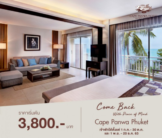 cape-panwa-hotel-phuket-come-back-with-peace-of-mind-big-0