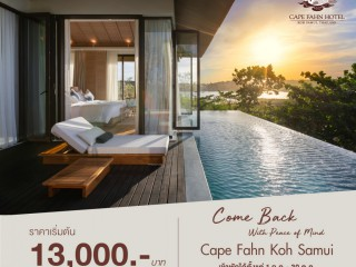 Special Deal : Cape Fahn Hotel, Samui - Come Back with Peace of mind