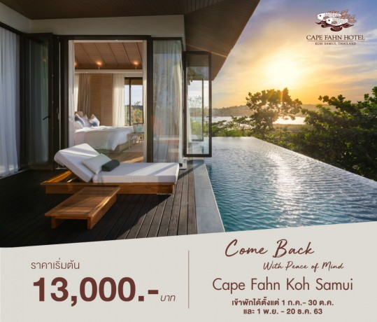 cape-fahn-hotel-samui-come-back-with-peace-of-mind-big-0