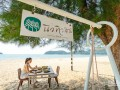 nisasiri-boutique-resort-small-2