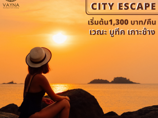VAYNA Boutique Koh Chang - Weekday City Escape Promotion