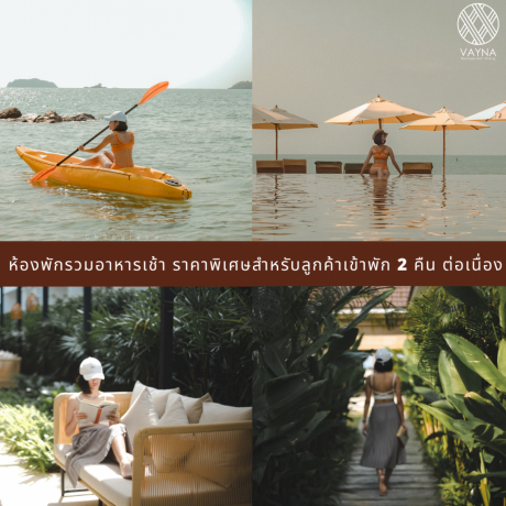 vayna-boutique-koh-chang-weekday-city-escape-promotion-big-1