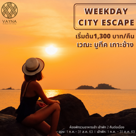vayna-boutique-koh-chang-weekday-city-escape-promotion-big-0