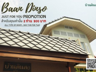 Baan Dinso: Just for you Promotion สำหรับคุณเท่านั้น 2 ท่าน 800 บาท