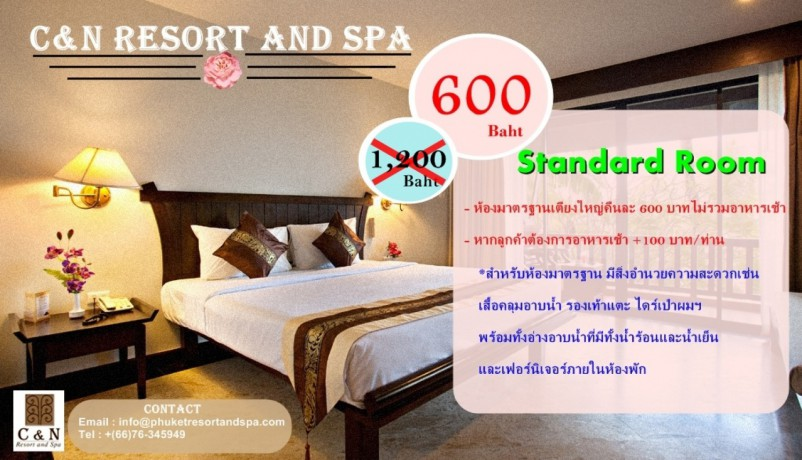 cn-resort-and-spa-phuket-big-1