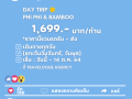 special-one-day-trip-in-phuket-1-small-1