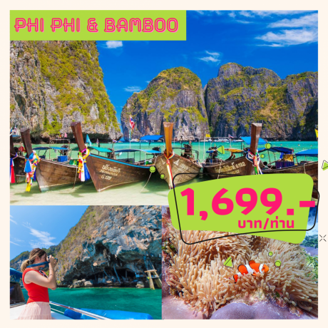 special-one-day-trip-in-phuket-1-big-0