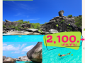 special-one-day-trip-phuket-3-small-0
