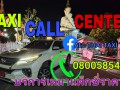 taxi-services-transfer-thailand-small-4