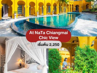 Voucher ราคาพิเศษ At Nata Chiangmai Chic View