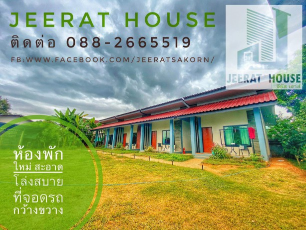 jeerat-house-big-0