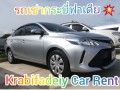 krabifadeiy-car-rental-small-4