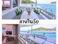 one-day-trip-samui-blue-coco-lagoon-400-small-3