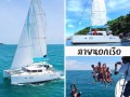 one-day-trip-samui-blue-coco-lagoon-400-small-4