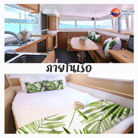 one-day-trip-samui-blue-coco-lagoon-400-big-2