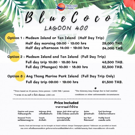 one-day-trip-samui-blue-coco-lagoon-400-big-1
