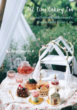 cakery-patisseries-boutique-cafe-big-0