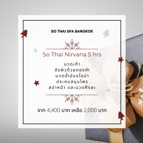 so-thai-spa-bangkok-big-0