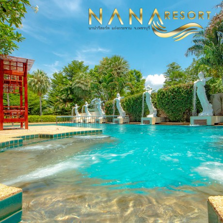 nana-resort-kaengkrachan-big-1