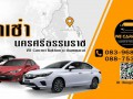 we-carrent-nst-small-0