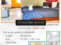 oumhotel-standard-room-small-4