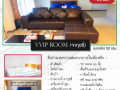 oumhotel-vvip-room-small-4