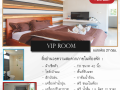 oumhotel-vip-room-small-4